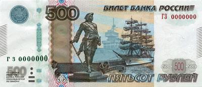1 рубль 1897г цена