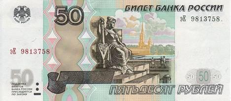 Что изображено на деньгах россии серебряный рубль 1891 года стоимость